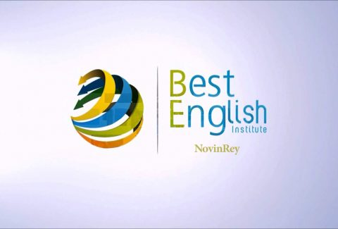 بهترین آموزشگاه زبان انگلیسی دولت آباد شهرری